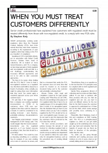 When you must treat customers differently article